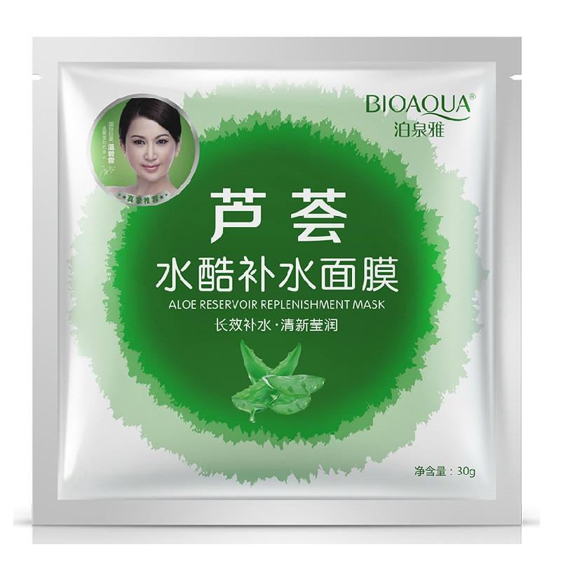 BIOAQUA Aloe vera Facial Mask Anti-aging Moisturizing Face Mask Oil Control Brighten Wrapped Mask Skin Care