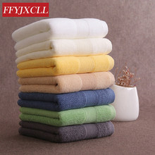 High Quality Thickening 100% Cotton Face Towel Absorbent Soft 35x75cm Adults Towels Bathroom Hand Towel Men Women Sport Travel(China)