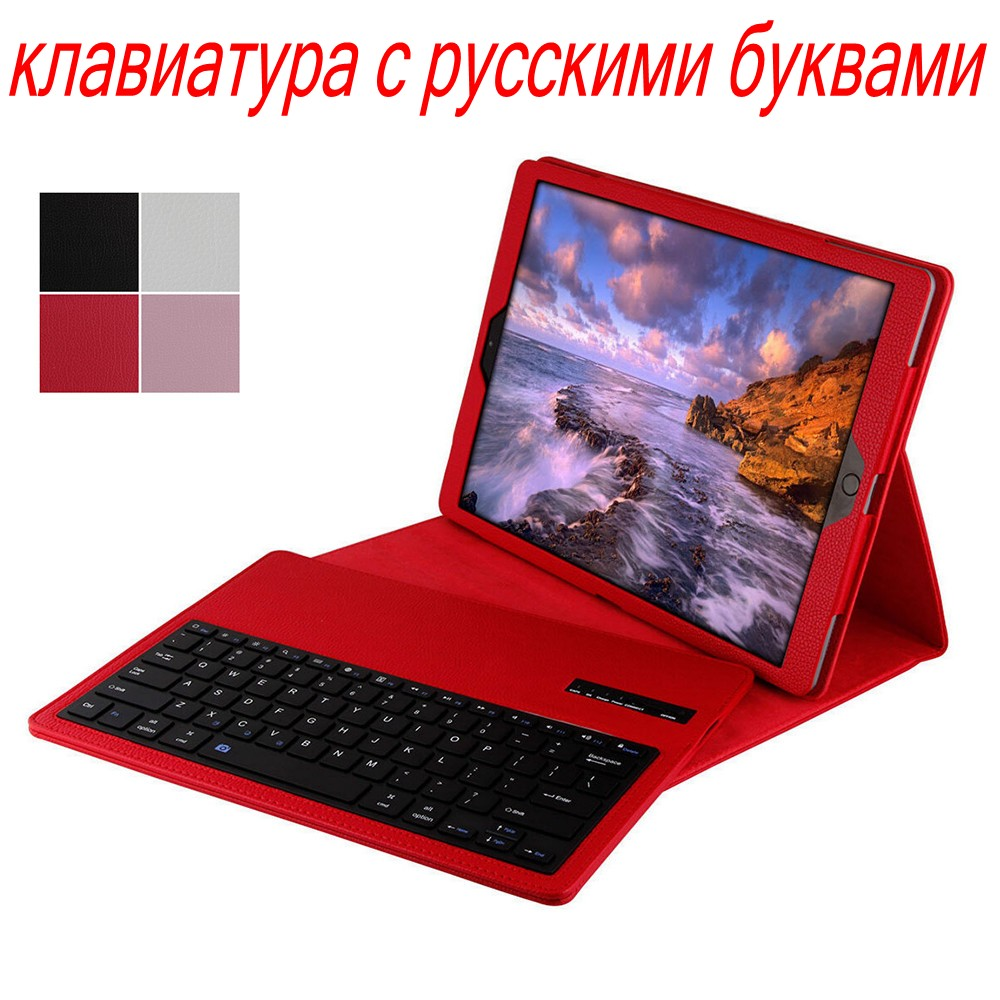 For iPad Pro 12 9 2015 2017 Removable Russian Hebrew Spanish Arabic Bluetooth Keyboard Slim Smart