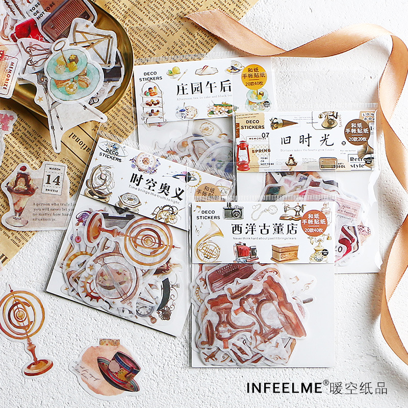 40pcs/pack Universe Decorative Washi Sticker Album Diary Notebook Craft Diy Decor Stick Label Stationery Sticker