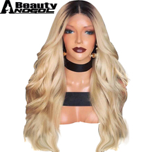 ANOGOL BEAUTY Hair Cap+Natural Long Body Wave Middle Part 2 Tones Dark Roots Ombre Blonde Synthetic Lace Front Wig For Women