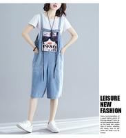 P Ammy Wide Leg Bib Denim Overalls Glasses Girl Printed jean Jumpsuits Female Drop Crotch Denim Rompers Big pocket Playsuits