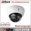 Dahua 4MP CCTV IP Camera IPC HDBW4431R AS Support IK10 IP67 Audio And Alarm PoE Camera