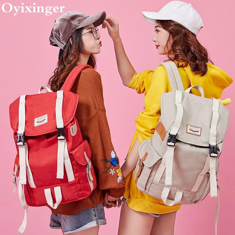 2019 Both Shoulders Package Trend Girls High School Backpack Junior Middle School College Student Girl Campus Middle School Bag