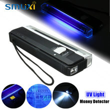 Smuxi Ultraviolet Lamp 2in1 Flashing Torch Blacklight Portable UV Light Tube Bulb Professional Handheld Money Detector 6V(China)