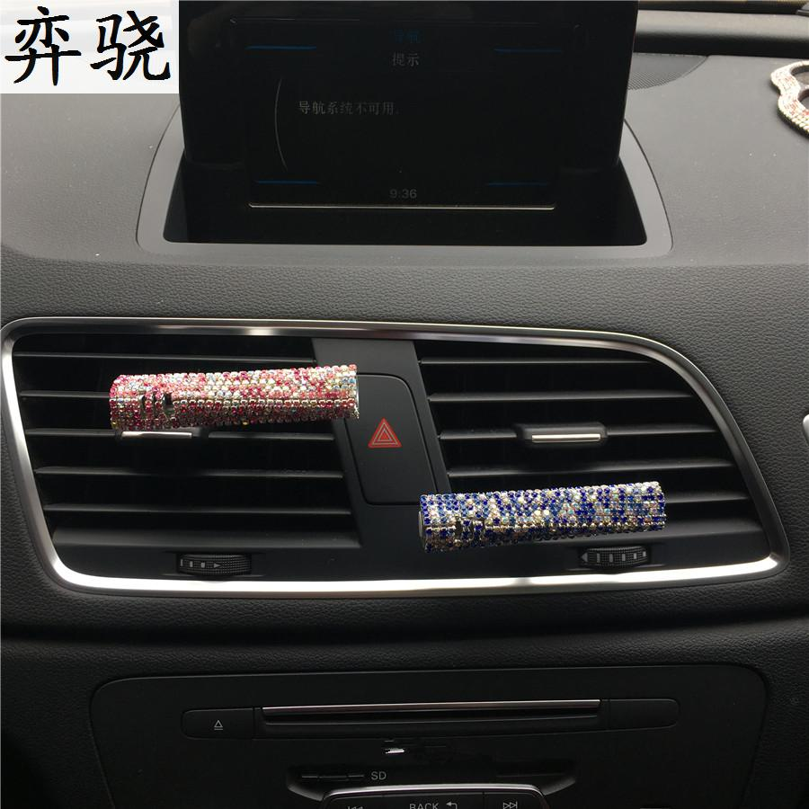Air Freshener Vehicle solid perfume Automotive air conditioning outlet perfume Diamond magic wand Balm Car air refreshing agent