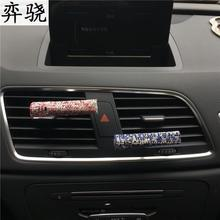 Air Freshener Vehicle solid perfume Automotive air conditioning outlet Diamond magic wand Balm Car refreshing agent