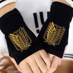 Аниме Attack on Titan Finger хлопчатобумажные вязаные перчатки для влюбленных аниме аксессуары косплей без пальцев подарок Горячая Мода