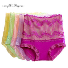 32918994fcc7 Sexy Women floral lace high waist Panties Hipster 3 pieces Adult girl  breathable Briefs Intimate lingerie multi color optional