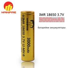 цена на Mainifire 18650 battery 40A 3000MAH for mod vaping mod e cigarette manufacturers(1pc)