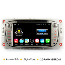 Free Shipping 1024X600 Eight Core Android 6.0 2 Din Car DVD GPS For Ford Focus Mondeo S-Max C-Max 2008 2009 2010