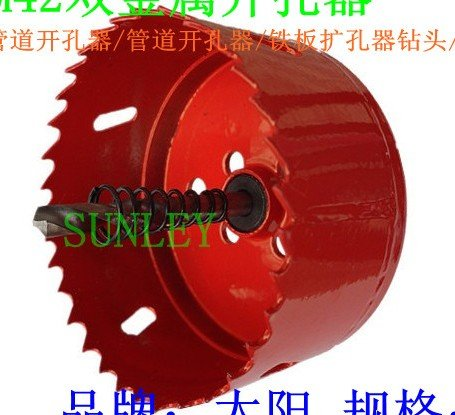 цена на 75MM M42 Bi-Metal Hole Saw Red