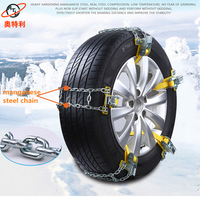 CAR TIRE UNTISKID SNOW CHAIN TRAFFIC SAFETY TPR AND TPU MATERIAL ANTI SLIP CHAIN 6PIECES FOR