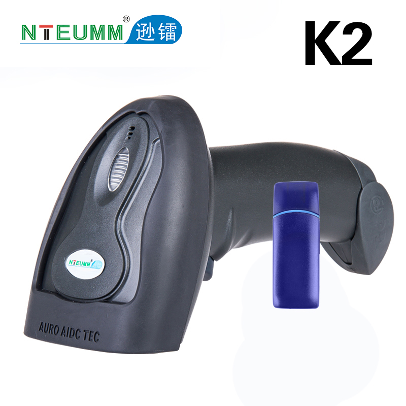 New2017 Wireless barcode scanner gun express single dedicated supermarket Retail Stores bar code reader with function of storage