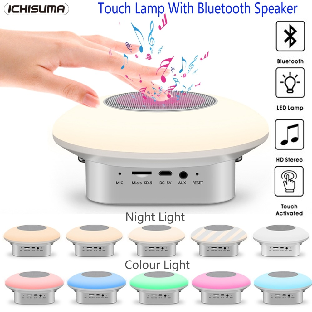 Bluetooth Speaker With Night Lamp LED Light RGB Colorful Music 4.2 Wireless