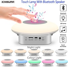 Bluetooth Speaker With Night Lamp LED Light RGB Colorful Music Speaker Bluetooth 4.2 Wireless Speaker цена и фото