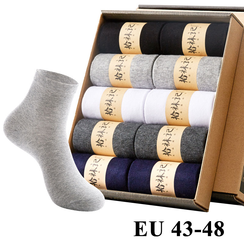 20pcs=10 Pairs/Box Men's Socks Plus Large Big Size 44,45,46,47,48 Business Dress Mature Men Male Socks Calcetines Sox Meias Crew