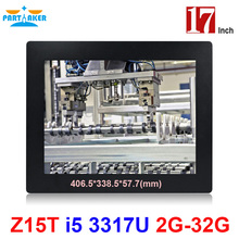 Buy Partaker Elite Z15T 17 Inch Panel PC Industrial with Made-In-China 5 Wire Resistive Touch Screen Core i5 3317u directly from merchant!