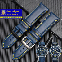 Leather watch with universal sky Eagle blue angel AT8020 JY8078 watch with male 23mm blue