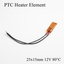1 шт./лот 25x15 мм 12 В 80 градусов Цельсия PTC нагревательный элемент постоянный термостат изолированный термистор керамический нагревательный элемент чип