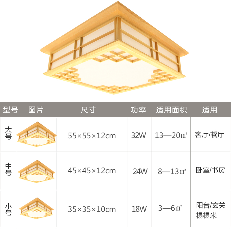 Lights & Lighting Japanese Style Delicate Crafts Led Wooden Frame Ceiling Light Led Ceiling Lights Luminarias Para Sala Dimming Led Ceiling Lamp Easy To Lubricate Ceiling Lights & Fans