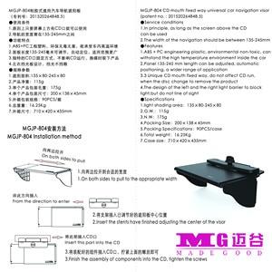 Image 5 - Pare soleil universel pour voiture, accessoires de NavIgation GPS, 6 10 pouces, visière décran, largeur 145mm 245mm