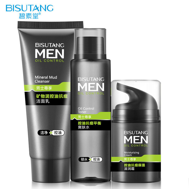 BISUTANG Control-oil & Remove Acne 3pcs Set Skin Care Nourishing Moisturizing Cleaning Cleanser,Lotion. Cream bisutang horse oil essence skin care set oil control face cleanser moisturizing whitening toner face cream serum eye cream