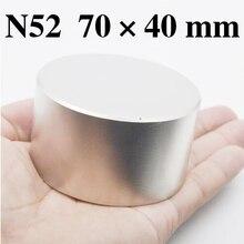 HYSAMTA 1 個 N52 ネオジムマグネット 70 × 40 ミリメートルガリウム金属ホットスーパー強力なラウンド磁石 70*40 ミリメートル強力な永久磁石