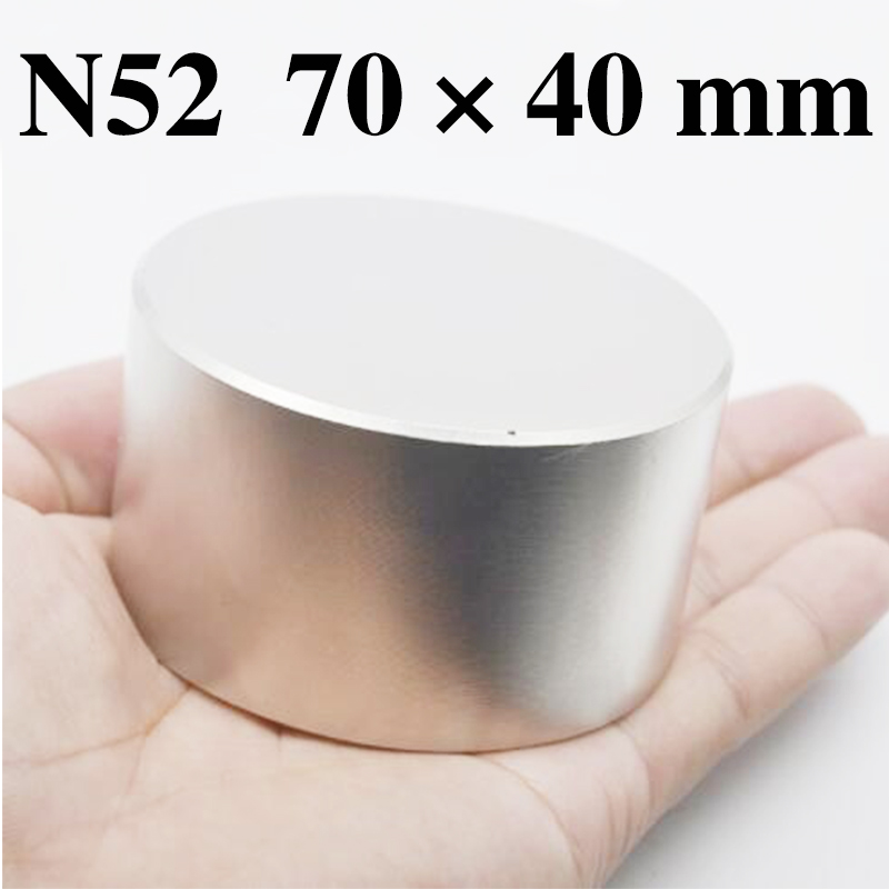 HYSAMTA 1pcs N52 Neodymium magnet 70x40 mm gallium metal hot super strong round magnets 70*40mm powerful permanent magnetsHYSAMTA 1pcs N52 Neodymium magnet 70x40 mm gallium metal hot super strong round magnets 70*40mm powerful permanent magnets