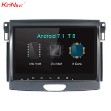KiriNavi 9″ Octa Core Android 7.1 Car DVD For Ford Everest Multimedia GPS Navigation System Radio Stereo Audio Bluetooth WIFI 4G