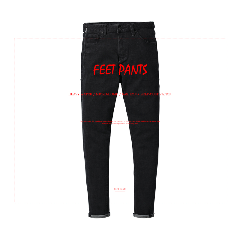 Slim Fit Denim Jeans for Men 1
