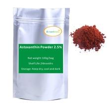 Бесплатная доставка 100% Натуральный Астаксантин Астаксантин порошок 100 г/пакет 2.5% лучших анти-старения антиоксидант