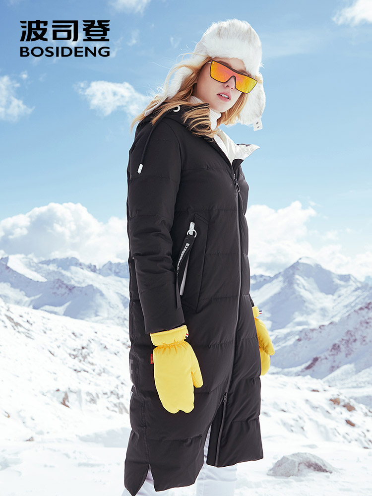 BOSIDENG new winter   down     coat   for women   down   jacket 90% duck   down   X-Long over-knee hooded parka thicken warm B80142536DS