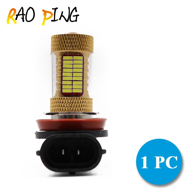Raoping 1PC H11 LED Bulb 12V Car Fog Light DRL Headlights 81SMD 4014 Daytime Running Light Driving Lamp With Lens Light Source new arrival a pair 10w pure white 5630 3 smd led eagle eye lamp car back up daytime running fog light bulb 120lumen 18mm dc12v