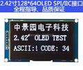 "Atacado 2.42 ""12864 SSD1309 Módulo Display OLED CII I2C SPI Serial PARA C51 STM32 Branco"