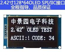 En gros 2.42 «12864 SSD1309 ÉCRAN OLED Module IIC I2C SPI Série POUR C51 STM32 Blanc
