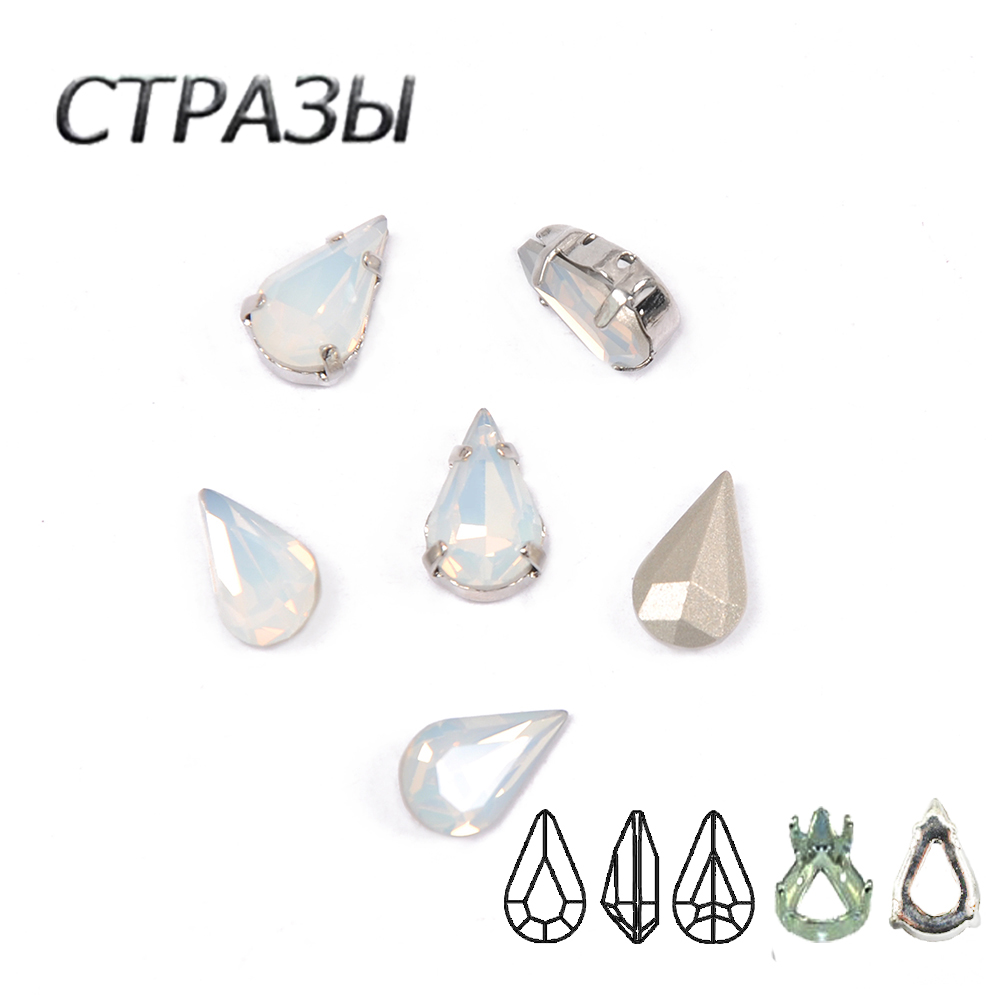 Weiß Opal Tear Drop Phantasie Strass Schmuck PointBack Glas Strass Perlen Kristall Bekleidungs Ohrring Ring Strass