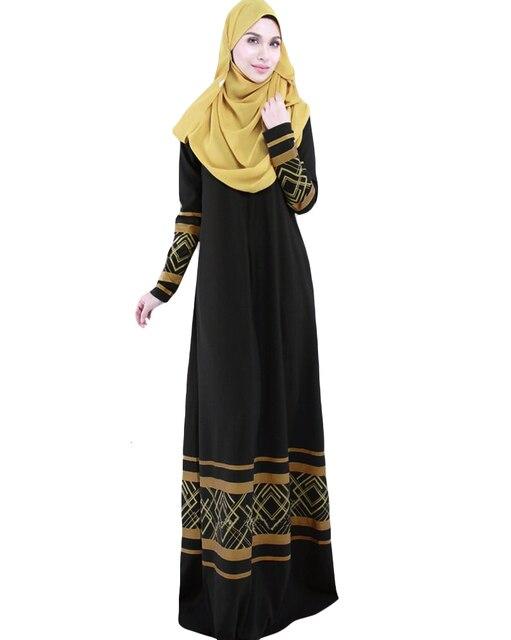 Women Muslim Plus Size Floor Length Dress Geometric Print Oversized Islamic  Clothing Long Sleeve Pocket Zip