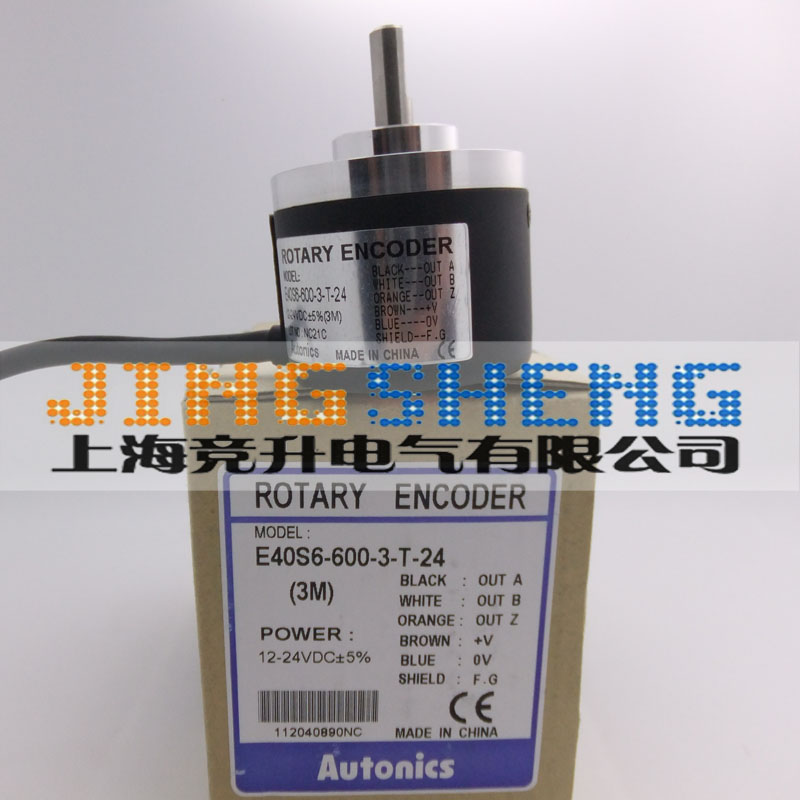 E40S6-600-3-T-24 100% nouveau et Original encodeur rotatifE40S6-600-3-T-24 100% nouveau et Original encodeur rotatif