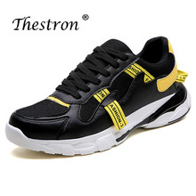 Thestron Man Running Shoes Comfortable Athletic Shoes Men White Purple Mens Spring Autumn Sneakers Lace Up Jogging Male Sneakers thestron sport shoes quality sneakers mens running shoes sport mens spring anti slip jogging shoe men black lace up trainers men