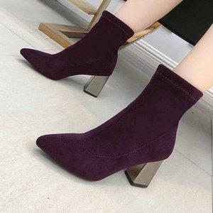 Image 5 - Moda kostki elastyczne skarpety buty masywne szpilki na wysokim obcasie Stretch kobiety jesień Sexy botki Pointed Toe kobiety rozmiar pompy