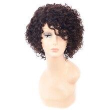 LADYSTAR короткий Боб вьющиеся парики бразильские Remy человеческие волосы парики 130% Плотность для женщин парики темно-коричневый цвет u-образный парик