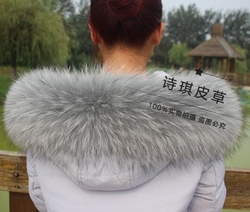 Colorful Genuine Raccoon Fur Detachable Collar Scarfs Fashion Coat Sweater Detachable Jacket Luxury Fur Collar C003-GB