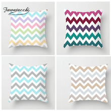 Fuwatacchi Colorful Striped Cushion Cover White Woven Pillow Cover Home Decorate Home Sofa Square Decorative Pillow Case