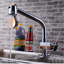 Бесплатная Доставка pull out Кухонный кран с душем хром поворотный раковина смеситель кухня тщеславие раковина кран кран