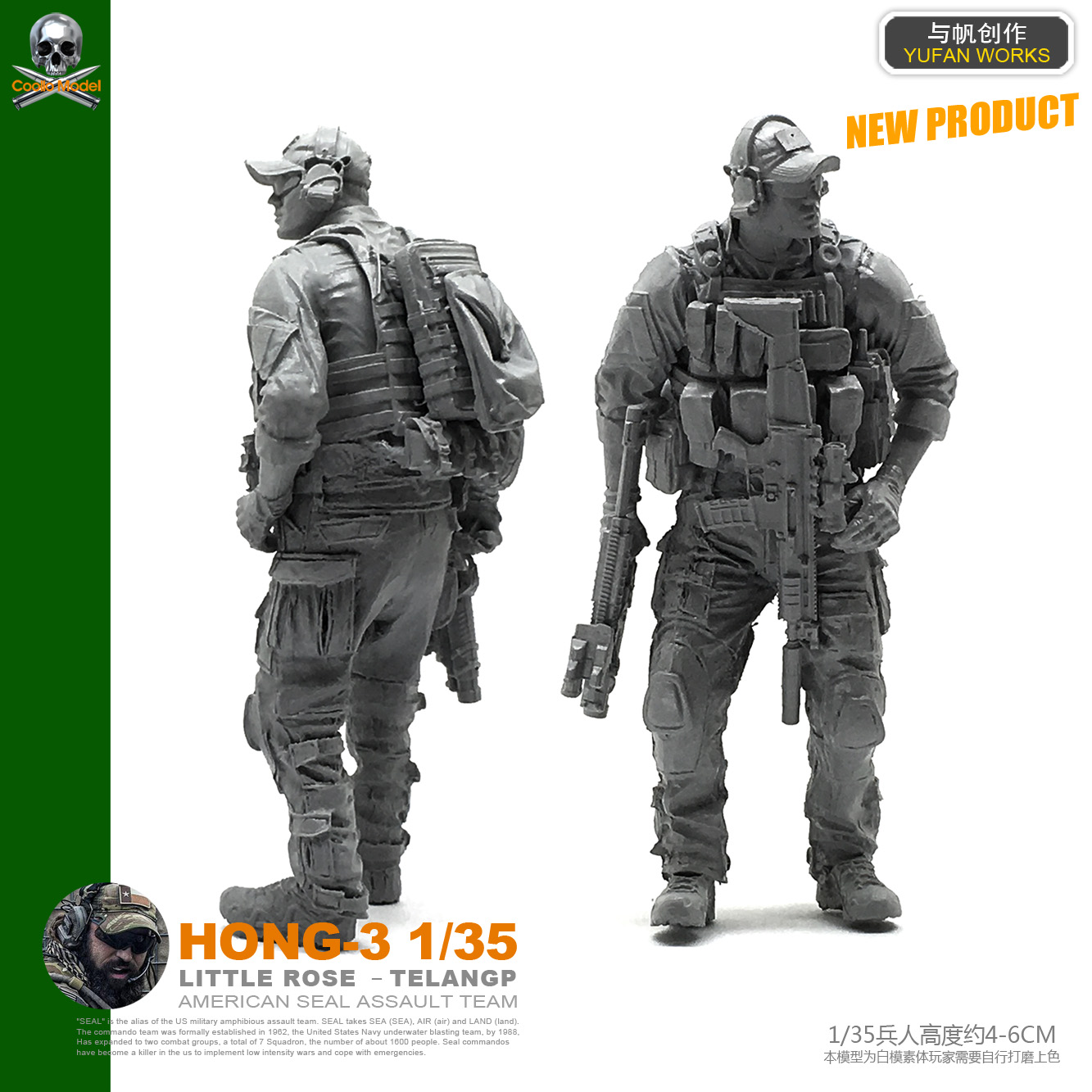 Yufan Model 1/35 Model Kits Resin Soldier Figure Hong-03