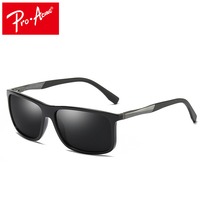 ea698cde58 Pro Acme Men Polarized Sunglasses Driving Male Sun Glasses Unique Temple  TR90 Square Frame Goggles UV400