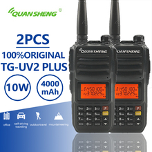 2 pcs QuanSheng TG UV2 Plus. Walkie Talkie 10 km 10 W 4000 mAh Prosciutto Radio Portatiles Uhf Vhf Radio di Prosciutto hf Ricetrasmettitore CB 2 Way Radio