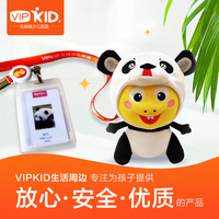 New VIPKID Stuffed Dino Panda Dino VIPKID Dino Baby Dinosaur Doll Plush Doll Child Gift 8 Inches 100% Authentic