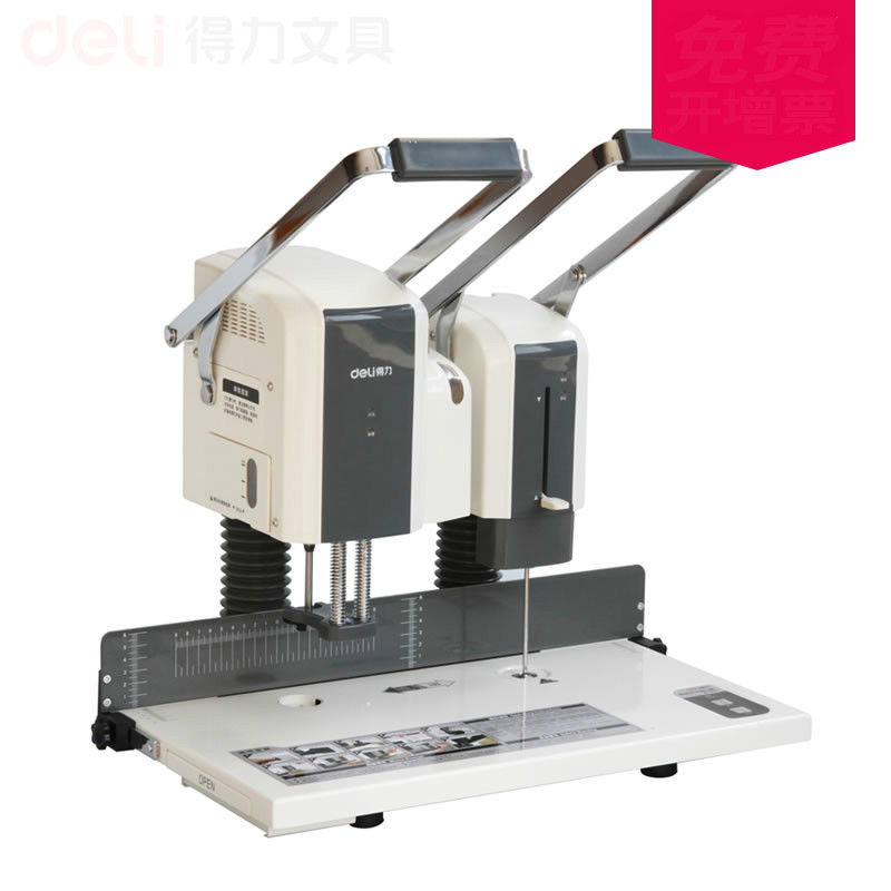 New arrival DELI 3879 financial documents binding machine electric drilling machine deli 3881 affordable financial document binding machine